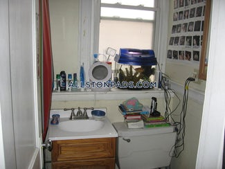 allston-apartment-for-rent-studio-1-bath-boston-1750-45142