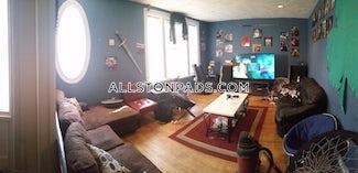 allston-apartment-for-rent-5-bedrooms-3-baths-boston-4500-540630