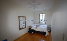 1-bed-1-bath-brookline-longwood-area-1995-458993