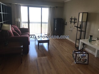 allston-amazing-2-bed-1-and-a-half-bath-in-allston-boston-2800-521520