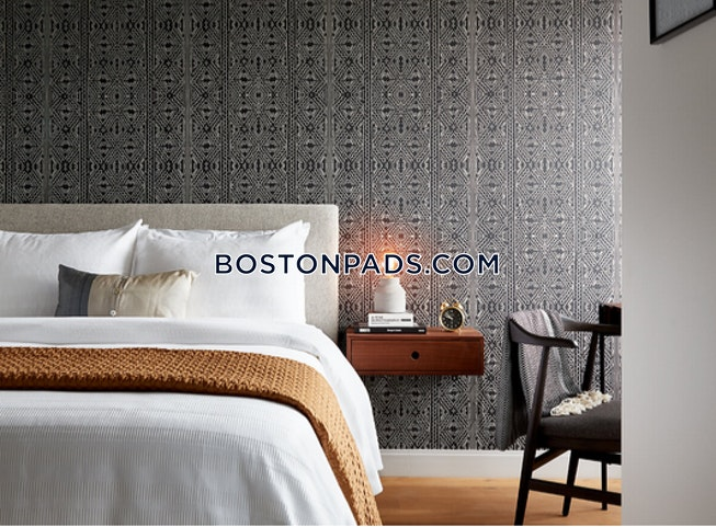 BOSTON - FENWAY/KENMORE - $5,683 /mo