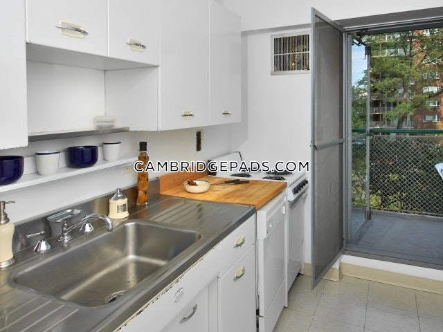 CAMBRIDGE - KENDALL SQUARE - $2,790