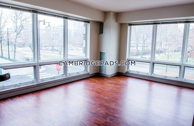CAMBRIDGE - KENDALL SQUARE - $3,350