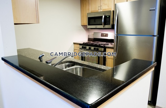 CAMBRIDGE - KENDALL SQUARE - $3,150