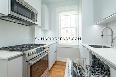 CAMBRIDGE - PORTER SQUARE - $2,900