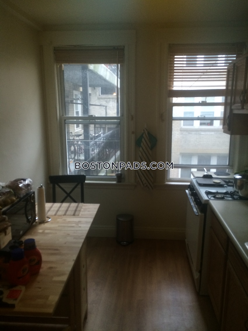 BOSTON - ALLSTON/BRIGHTON BORDER - 2 Beds, 1 Bath - Image 8