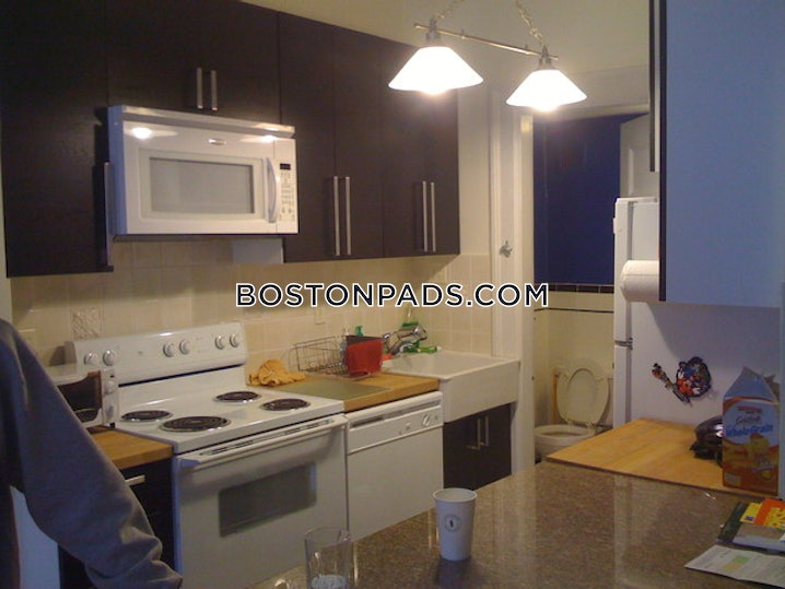 Boston - Fenway/kenmore - 1 Bed, 1 Bath - $2,450