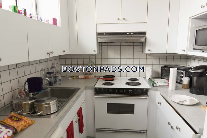 Boston - Northeastern/symphony - 3 Beds, 1 Bath - $3,800