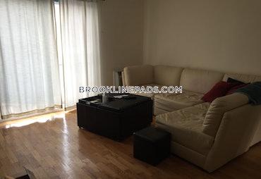 Brookline Village, Brookline, MA - 4 Beds, 1 Bath - $2,100 - ID#3825281