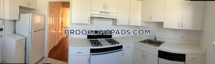 BROOKLINE- COOLIDGE CORNER - 1 Bed, 1 Bath - Image 7
