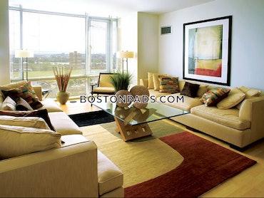 Kendall Square, Cambridge, MA - 3 Beds, 2 Baths - $4,000 - ID#616988