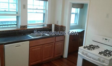 Arlington, MA - 1 Bed, 1 Bath - $2,300 - ID#3819893