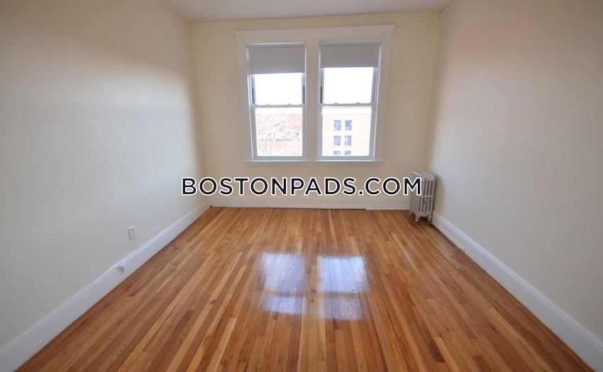 BOSTON - ALLSTON/BRIGHTON BORDER - 2 Beds, 1 Bath - Image 3