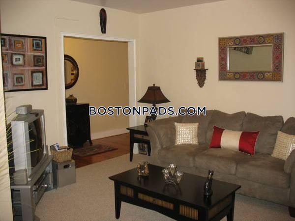 Allston/brighton Border 2 Beds 1 Bath Boston - $2,495