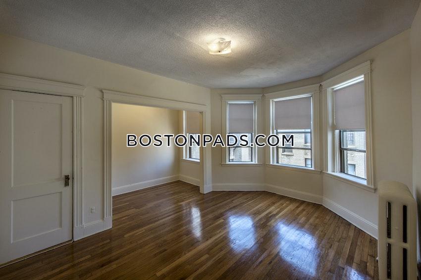BOSTON - ALLSTON/BRIGHTON BORDER - 1 Bed, 1 Bath - Image 5