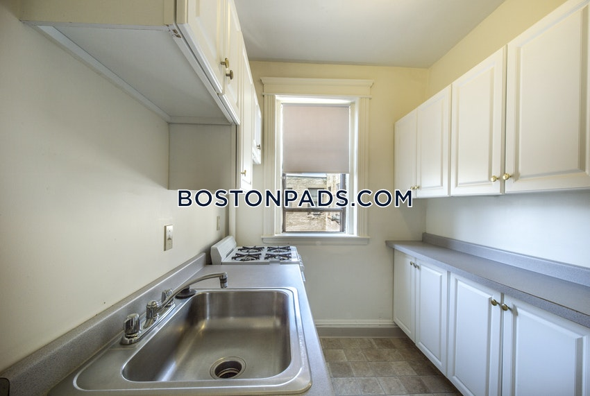 BOSTON - ALLSTON/BRIGHTON BORDER - 1 Bed, 1 Bath - Image 7