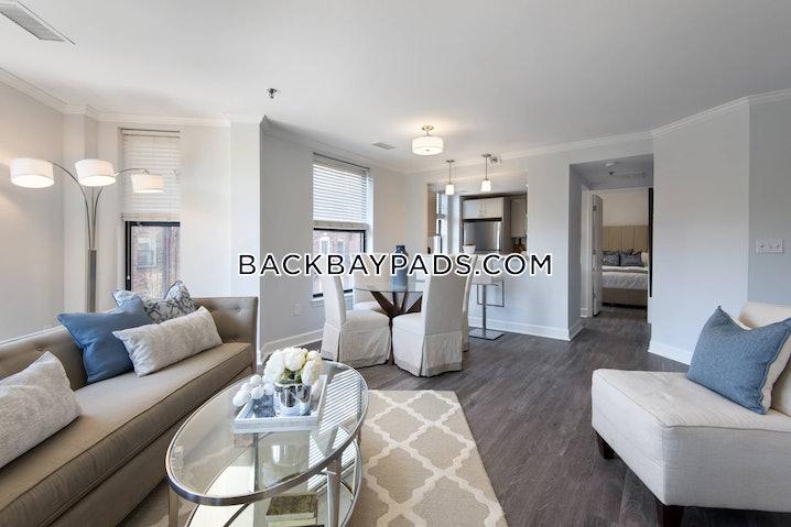 Boston - Back Bay - 3 Beds, 2 Baths - $6,599