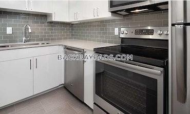 Back Bay, Boston, MA - 1 Bed, 1 Bath - $4,742 - ID#3791341