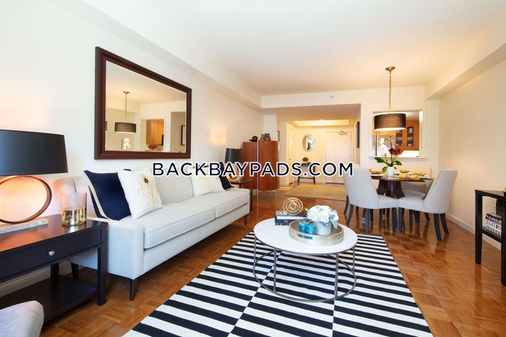 Boston - Back Bay - 2 Beds, 2.5 Baths - $6,300