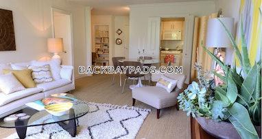 Boston - Back Bay - 2 Beds, 2 Baths - $4,550 - ID#615836