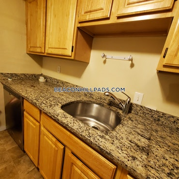 Beacon Hill, Boston, MA - 2 Beds, 1 Bath - $3,975 - ID#3824949