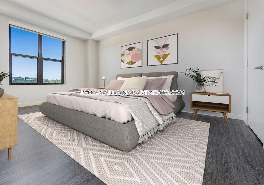BOSTON - JAMAICA PLAIN - JACKSON SQUARE - 1 Bed, 1 Bath - Image 5