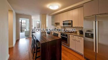 West End, Boston, MA - 1 Bed, 1 Bath - $4,535 - ID#3786436