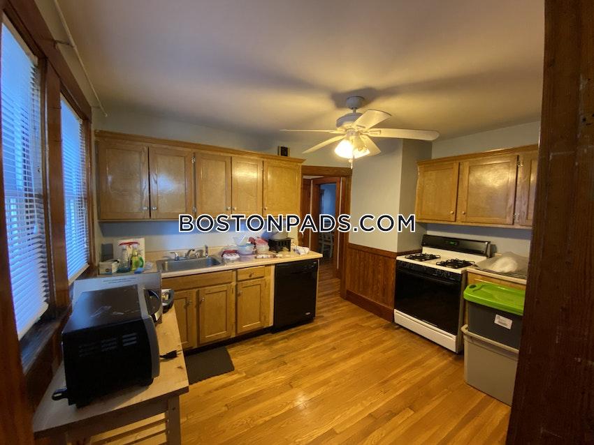 BOSTON - DORCHESTER - NEPONSET - 2 Beds, 1 Bath - Image 1