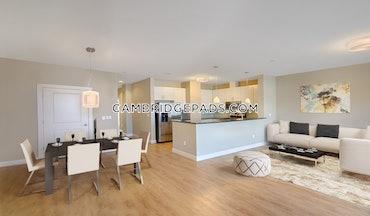 East Cambridge, Cambridge, MA - 1 Bed, 1 Bath - $4,251 - ID#3802938
