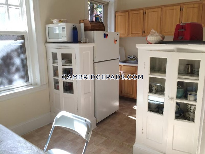 Cambridge - Harvard Square - 1 Bed, 1 Bath - $2,200